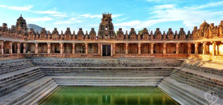 Bhoga Nandeeshwara Temple Pond